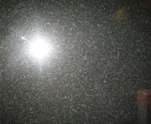 Cosmos - Granite Worktops