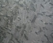 Matrix - Granite Worktops